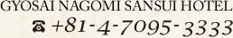 Gyosai nagomi Sansui Hotel +81-4-7095-3333