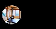 最上階・槇の内風呂付き和室10畳[海側]